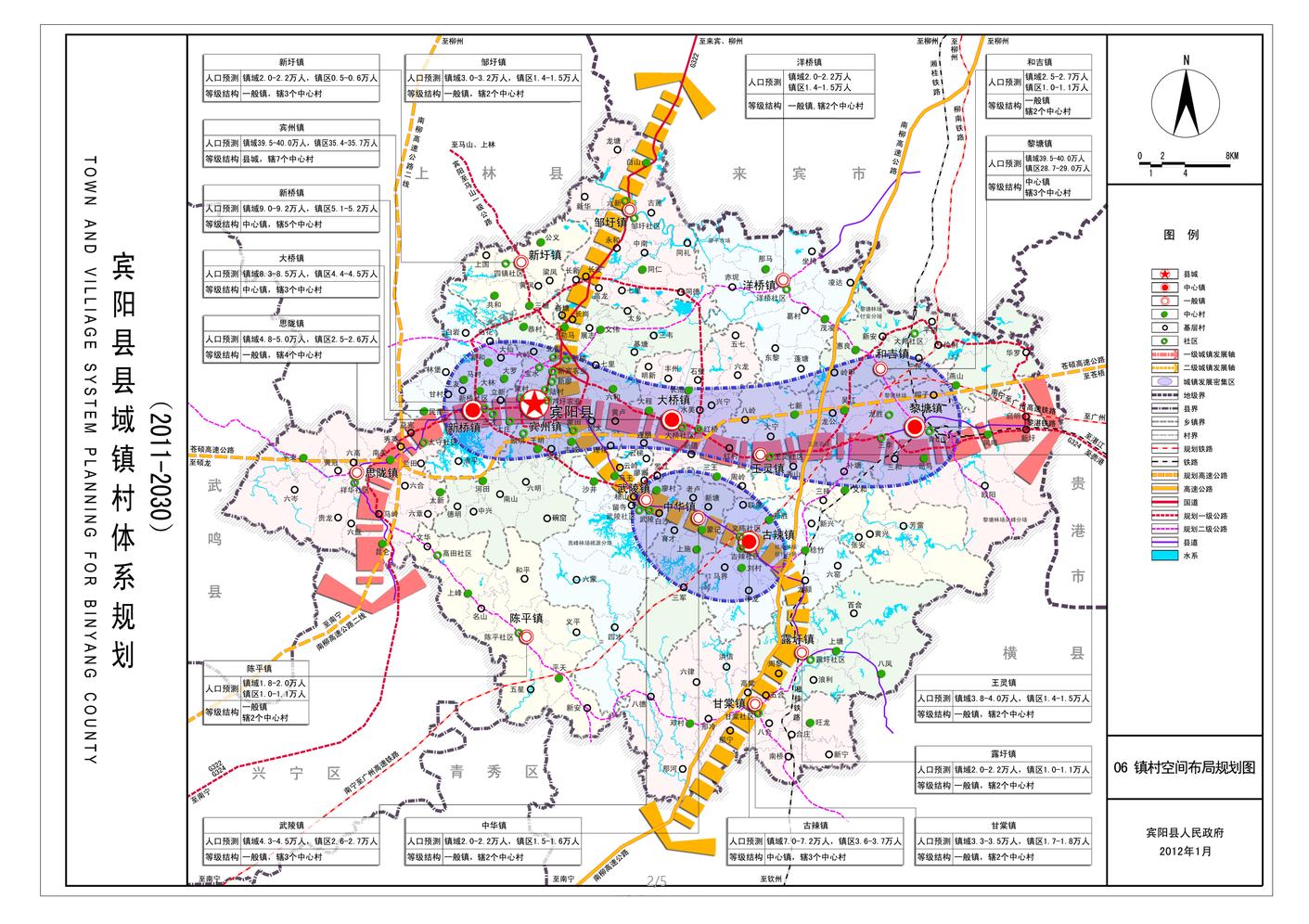 安徽繁昌县未来规划图